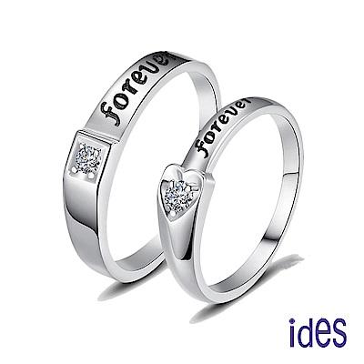 ides愛蒂思 都會系列戒指對戒/Forever