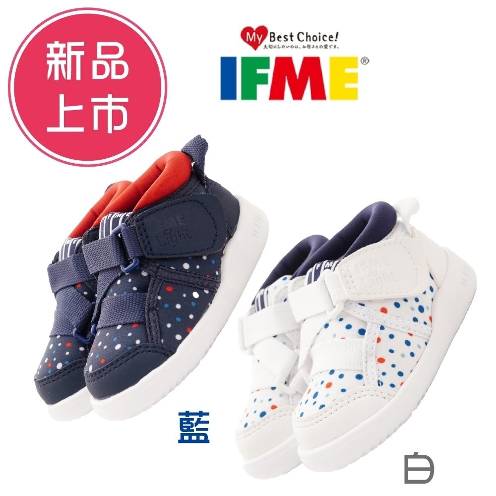 新品任選★IFME健康機能鞋款 Z絆帶護踝款-ZE10101白/ZE10111深藍(寶寶段)