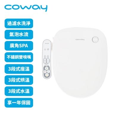(福利品)Coway 濾淨智控數位馬桶座BA-19進階加長款