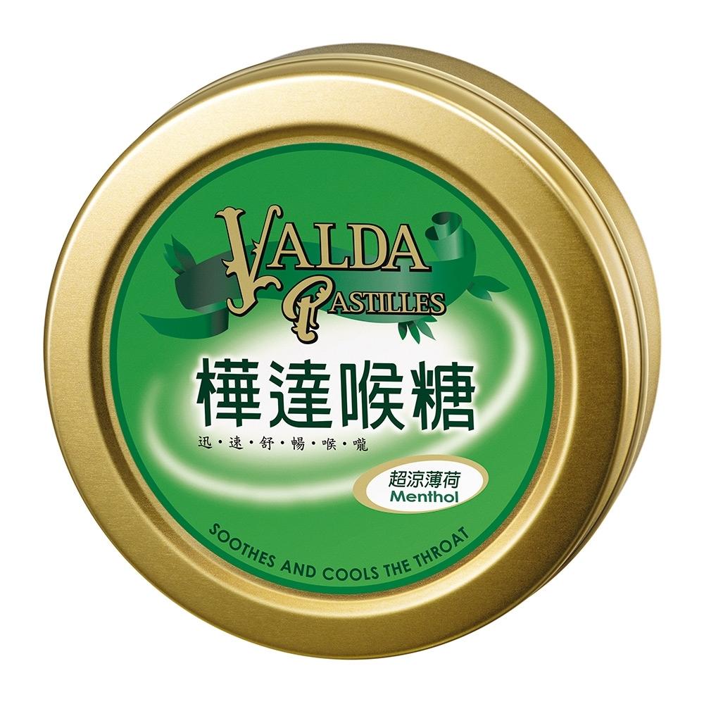 樺達喉糖-超涼薄荷口味 50g