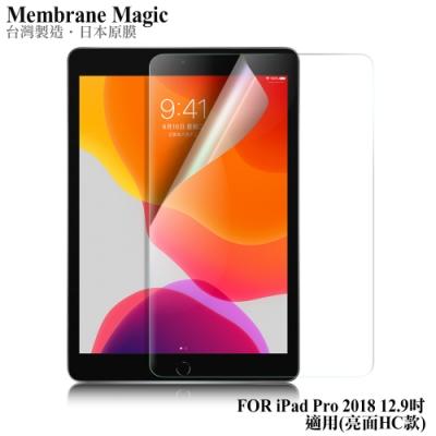 NISDA for iPad 2019 10.2 吋 高透光抗刮螢幕保護貼-非滿版