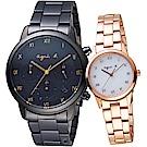 agnes b. 巴黎情緣時尚對錶 (BZ5005P1+BU9034P1)