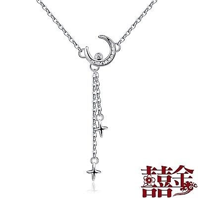 囍金 星月套鍊 925純銀項鍊