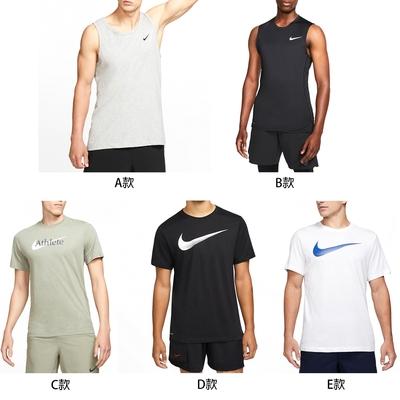 【時時樂限定】NIKE 運動健身背心短袖上衣(男款任選)