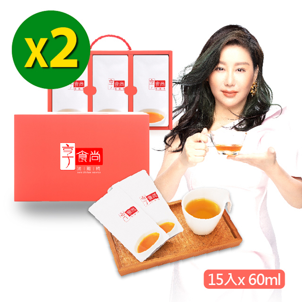 享食尚滴雞精15入 (60ml/入)2盒組+6入