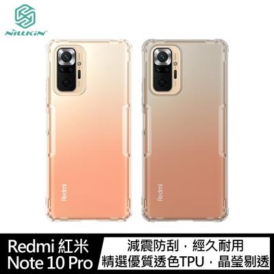 NILLKIN Redmi 紅米 Note 10 Pro 本色TPU軟套(手機套 四角氣囊  防摔)