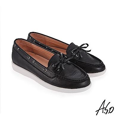 A.S.O 活力雙核心 真皮壓紋面料休閒鞋 黑