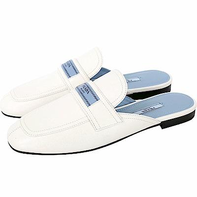 PRADA Etiquette 小藍標牛皮穆勒鞋(白色)