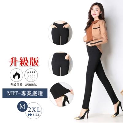 [時時樂限定]2F韓衣-完美比例升級版超彈力顯瘦長褲(M-2L)