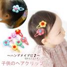 kiret 南瓜花朵 兒童髮夾-嬰幼兒 BB髮夾-4入組 多色隨機