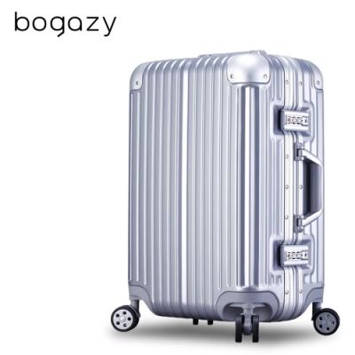 Bogazy 迷幻森林II 20吋鋁框新型力學V槽鏡面行李箱(星鑽銀)