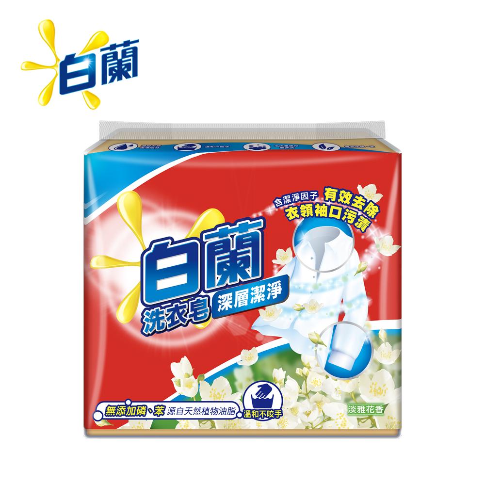 白蘭 洗衣皂_深層潔淨 220G/3入
