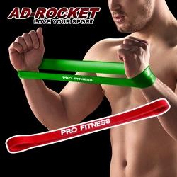 AD-ROCKET PRO FITNESS 橡膠彈力帶(紅色10-25磅)/拉力繩/阻力