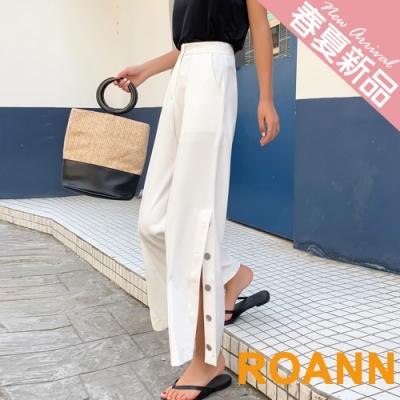高腰側開衩排釦直筒寬褲 (共二色)-ROANN