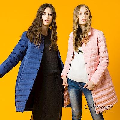 OUWEY歐薇 簡約長版羽絨立領外套(粉/藍)
