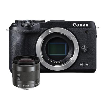 Canon EOS M6 Mark II 11-22mm STM (公司貨)