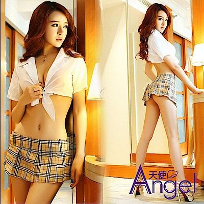 Angel 制服誘惑透明緊身秘書短裙 BP133