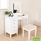 《DFhouse》布蘭琪-法式簡約化妝桌+化妝椅-白色 92*46.5*132.5