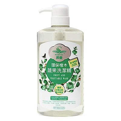 汎奇 檜木蔬果洗潔精 - 800ML