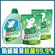 白鴿天然尤加利防螨抗菌洗衣精3500gX1+2000gX2(抗菌率達99%) product thumbnail 1