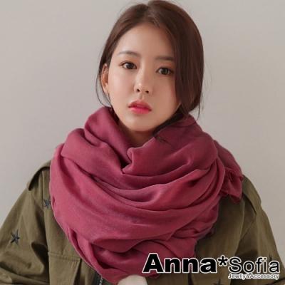 AnnaSofia 純色棉麻 超大寬版披肩圍巾(乾燥玫瑰色)