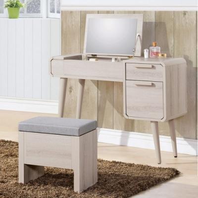 Homelike 狄杉化妝桌椅-91x 41x 76 cm