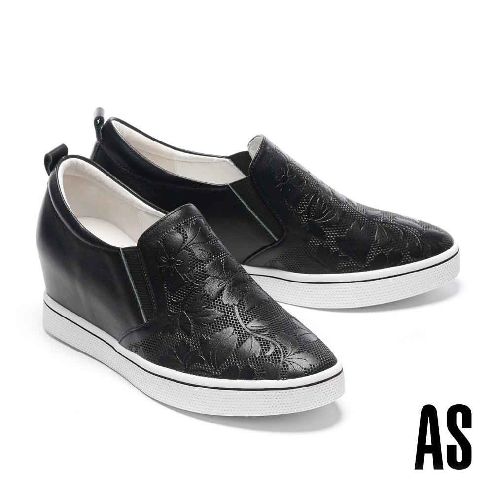 休閒鞋 AS 細緻雕花沖孔全真皮內增高厚底休閒鞋-黑