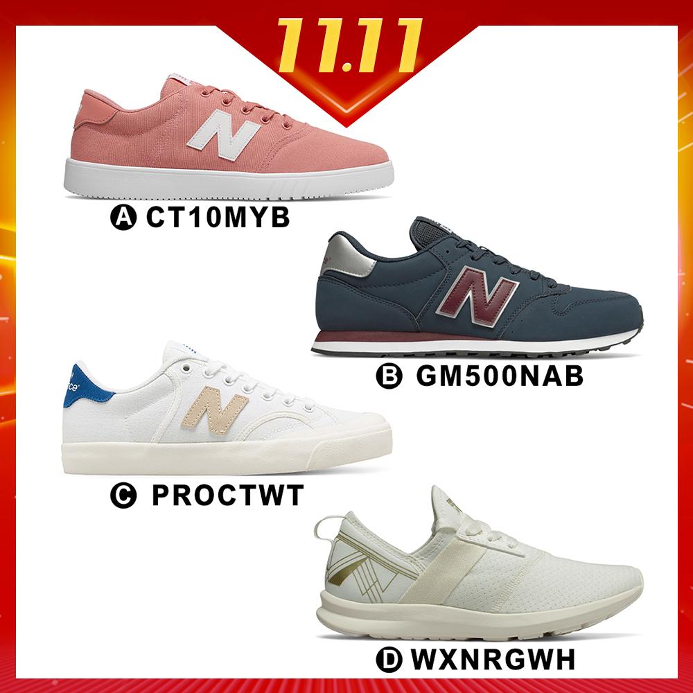 [雙11限定]New Balance休閒鞋 男女鞋