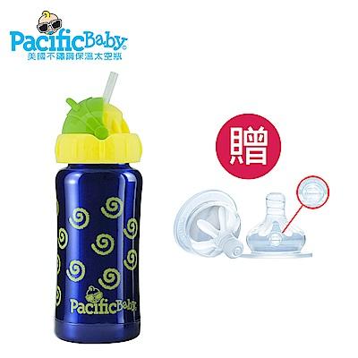 Pacific Baby 美國不鏽鋼保溫太空瓶7oz吸管杯蓋二件組