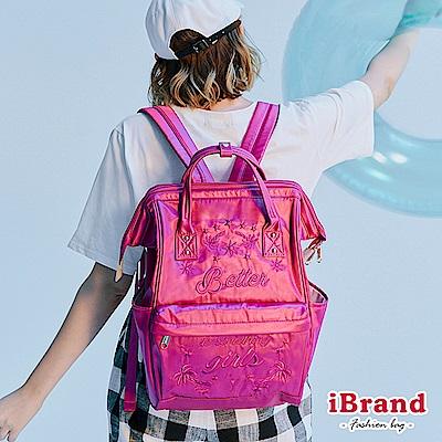 iBrand後背包 夏日派對女孩絲綢大開口後背包-桃紫色