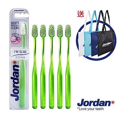 Jordan超纖細牙刷 6 入組(超軟毛)