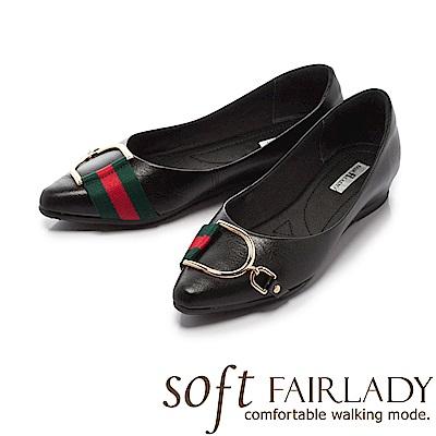Fair Lady Soft芯太軟 金屬框飾雙色帶尖頭平底鞋 黑