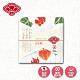 【日纖】日本製純棉方巾-錦紅燈籠30x30cm product thumbnail 1