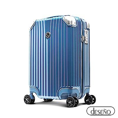 Marvel 復仇者聯盟系列 20吋 新型拉鍊行李箱-索爾