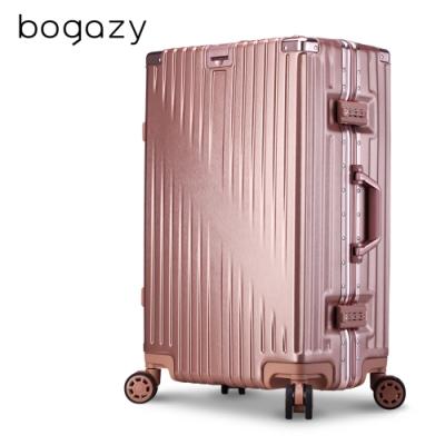 Bogazy 翱翔星際 26吋鋁框拉絲紋行李箱(玫瑰金)