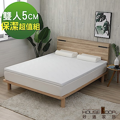 House Door 天絲TENCEL纖維表布Q彈乳膠床墊5cm厚保潔超值組-雙人5尺