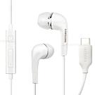 三星原廠 Samsung Type C接頭 入耳式線控耳機(平輸密封包裝)