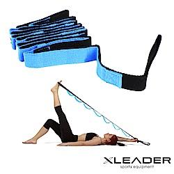 Leader X 多功能分隔瑜珈繩 伸展訓練帶 拉筋帶 藍色 - 急