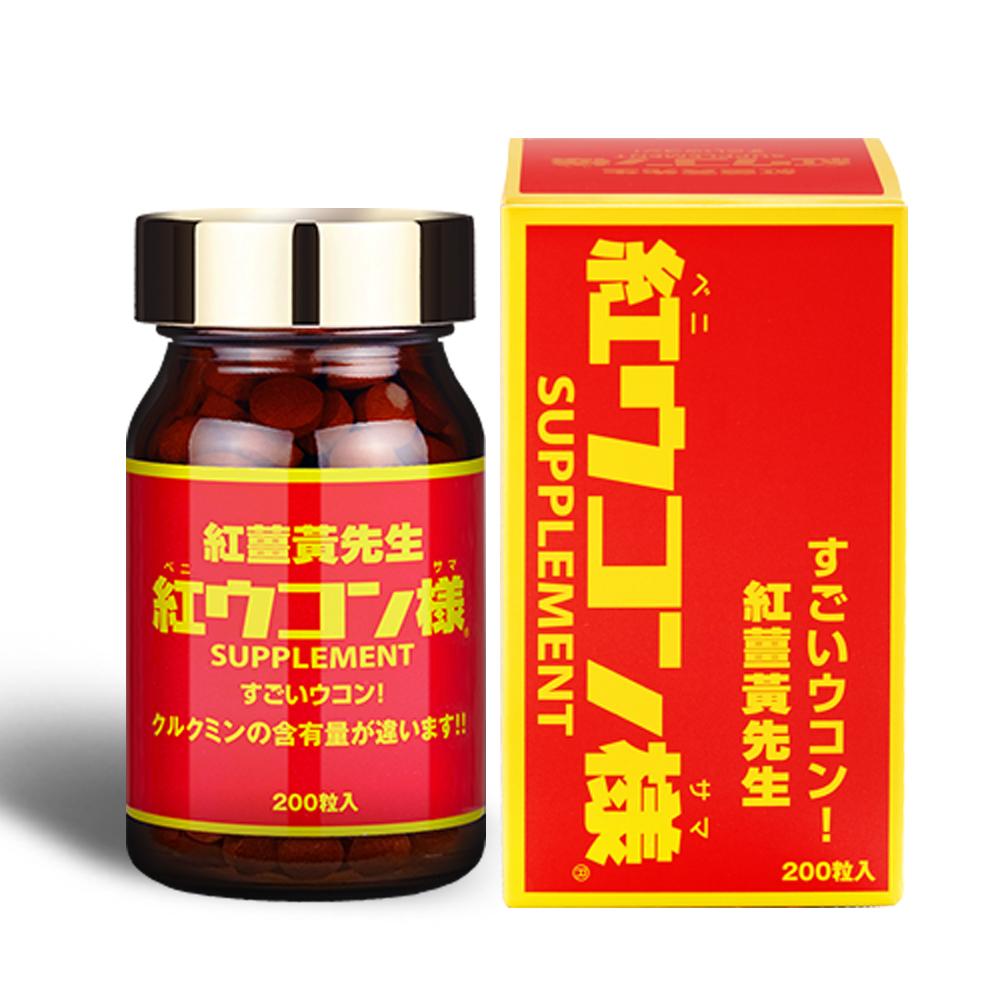 紅薑黃先生 (200顆/瓶)(速)
