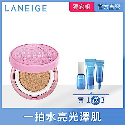 LANEIGE蘭芝 水聚光淨白氣墊粉霜 SPF50+ PA+++(翻玩派對限定版)
