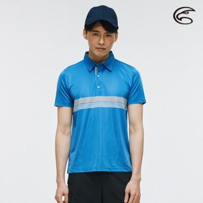 ADISI 男抑菌抗UV本布領POLO衫AL2011018 (M-2XL) 土耳其藍