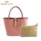 【BAGGLY&CO】香榭夢幻托特水桶包超值二件組(粉色)