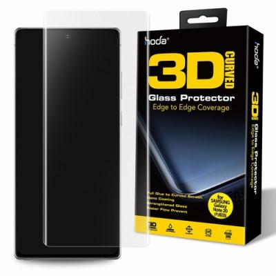 hoda Samsung Galaxy Note 20 / Note 20 Ultra 3D防爆9H鋼化玻璃保護貼(UV膠全貼合內縮滿版)