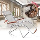 G+居家 MIT 紓壓休閒躺椅-銀管米白布