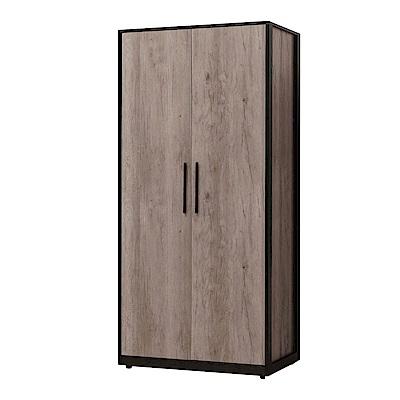 文創集 波可2.6尺木紋雙吊衣櫃/收納櫃(吊衣桿+開放層格)79x57x200cm免組
