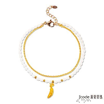 J'code真愛密碼 羽翼黃金/天然珍珠手鍊-雙鍊款