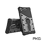 PKG SONY XZ/XZS抗震防摔保護殼(防摔系列-戰甲灰)