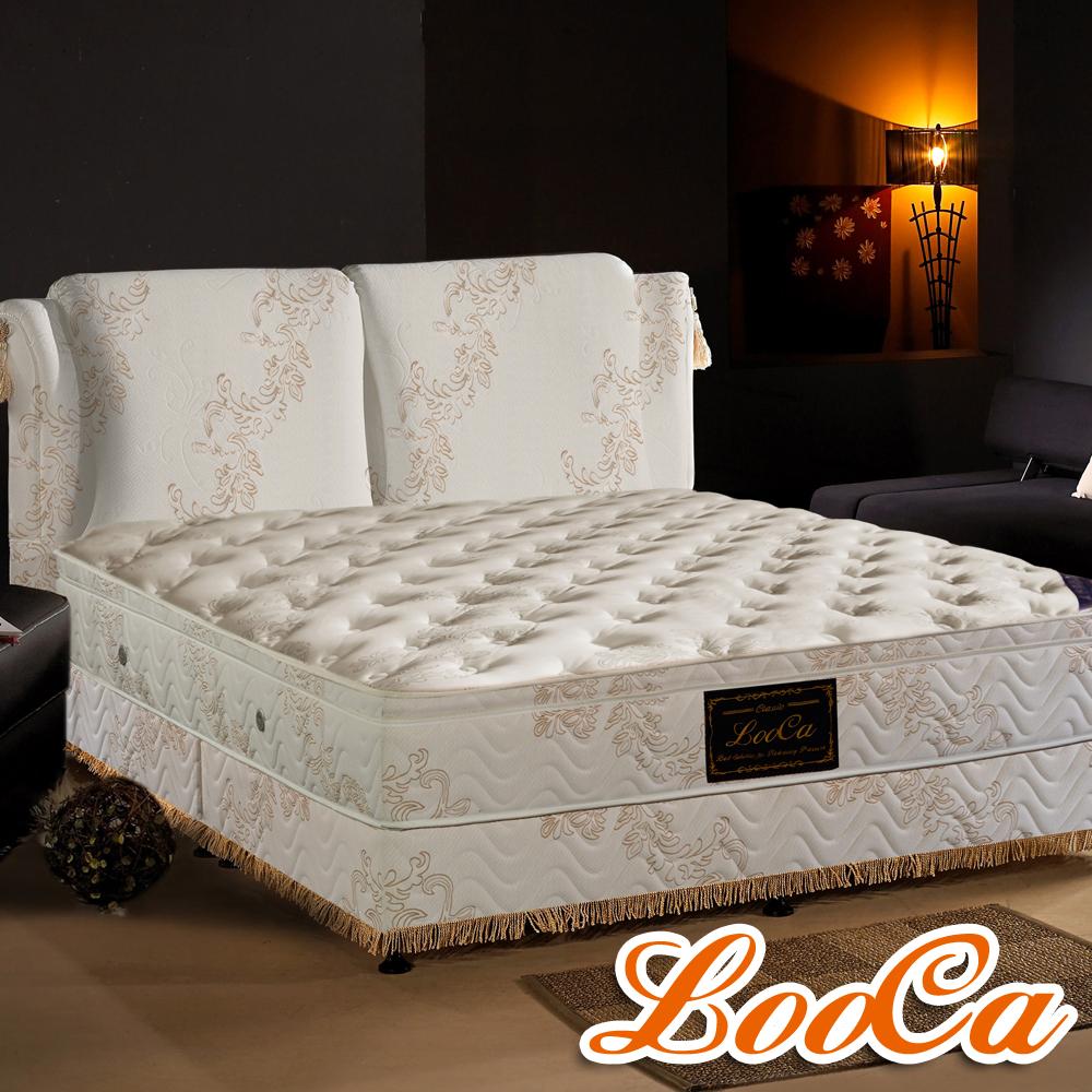 (618限定)LooCa法式皇妃乳膠獨立筒床墊-雙人5尺