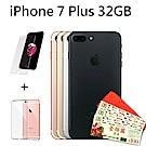 【福利品】Apple iPhone 7 Plus 32GB 智慧型手機