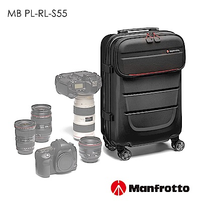 Manfrotto 旗艦級四輪行李箱 55 Reloader Spin-55(義大利製)